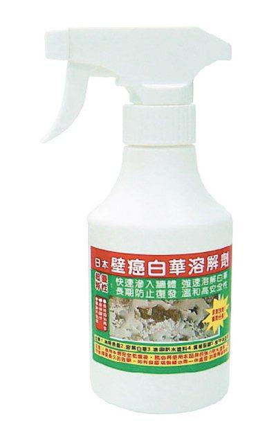 日本製白華溶解劑250ml原價229元,特價219元。 特力屋/提供