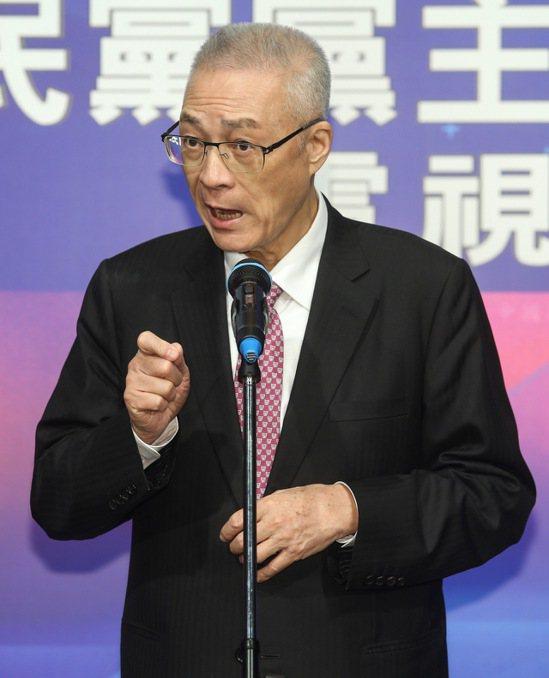 國民黨主席吳敦義。 中央社(資料照片)