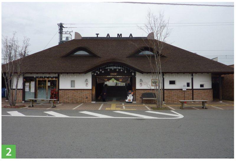 貓咪形狀的貴志車站。