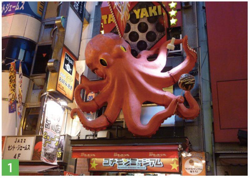 道頓堀有很多販售章魚燒的店舖。
