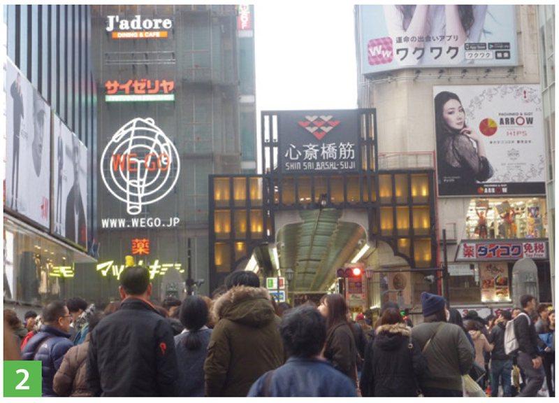 心齋橋是大阪最繁忙的商店街之一,一整天都人來人往。