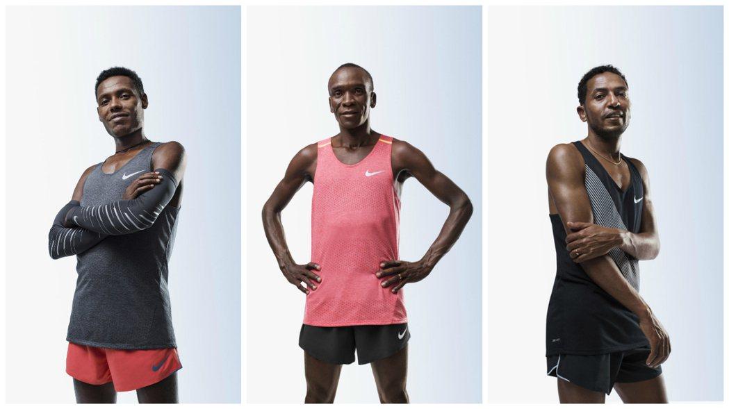 NIKE邀請三位專業馬拉松跑者參與研發,在今日早上打破2小時馬拉松紀錄。圖/NI