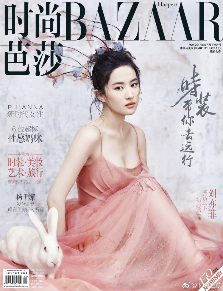 劉亦菲身穿DIOR高訂展現浪漫風情。圖/取自微博