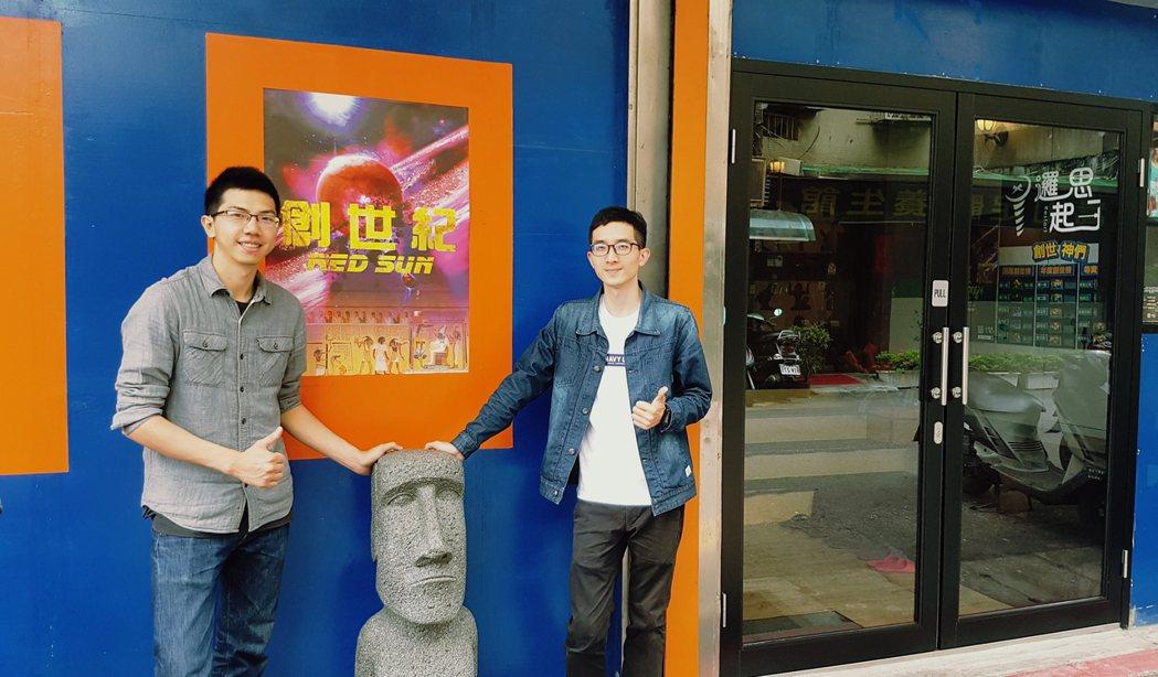 密室逃脫業者古宇軒(左)和陳亮宇(右),大學畢業後相約一同創業。 記者吳佩旻/攝...