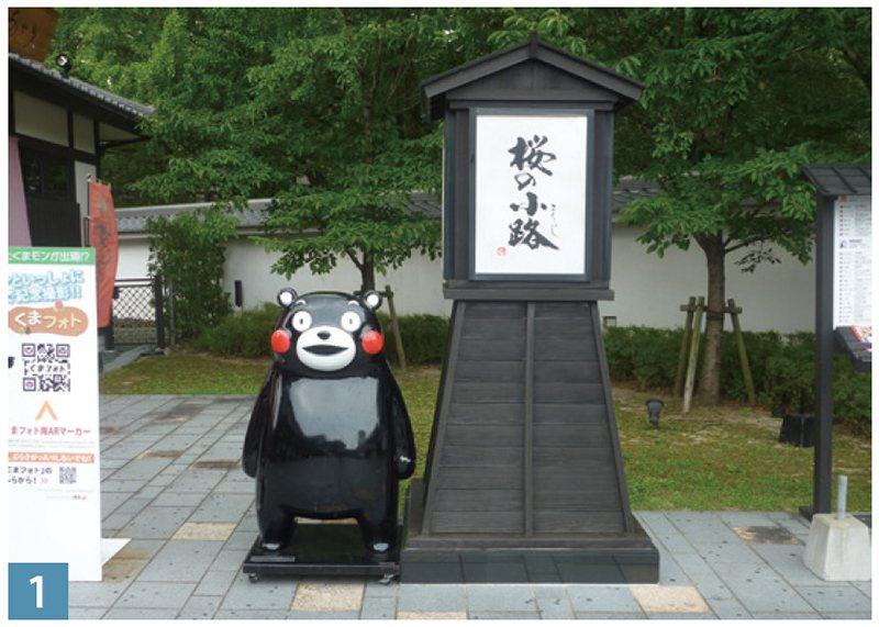 熊本城附近的古典商店街──櫻小路城彩宛,可以找到很多有關熊本熊的精品呢!