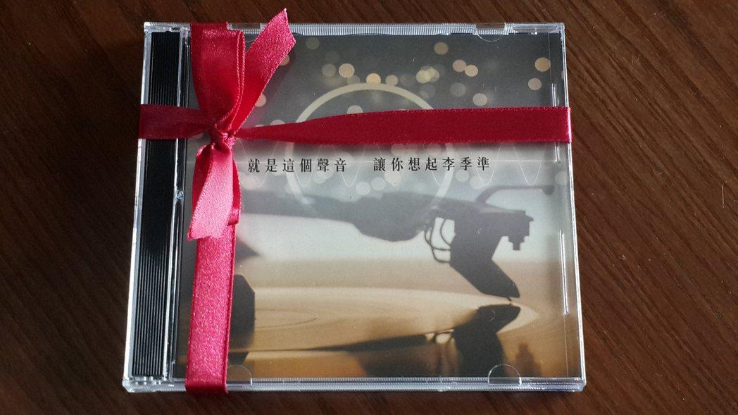 李季準家屬錄製CD,收藏李生前廣播名句。記者黃宣翰/攝影