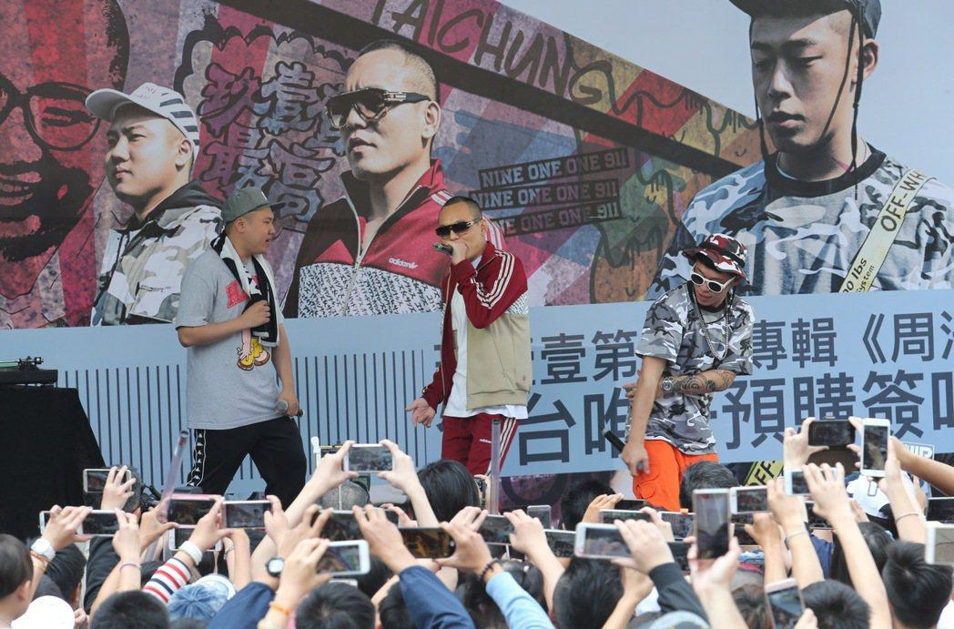 玖壹壹在西門町舉辦新專輯「周法薷」預購簽唱會,與現場歌迷同歡。記者許正宏/攝影
