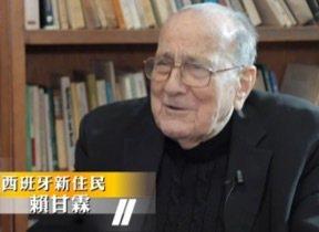百歲西班牙神父賴甘霖在臺灣散播愛。圖/民視提供