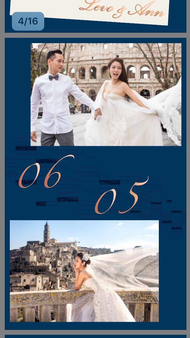 安以軒與陳榮煉6月辦婚宴,電子喜帖有巧思。圖/安以軒工作室提供