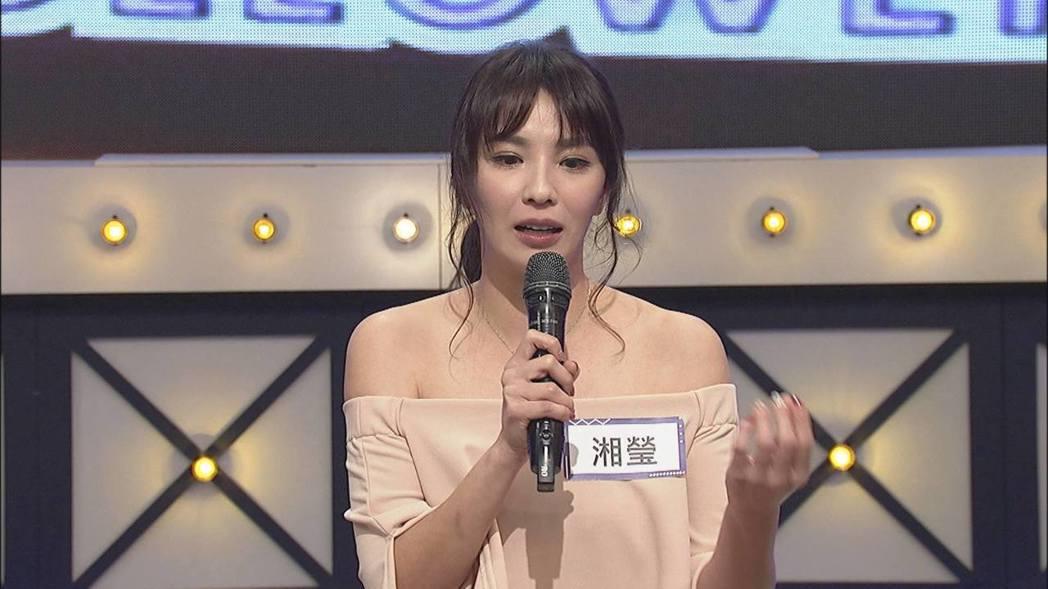 34歲的湘瑩在節目上透露目前不上不下的窘境。圖/中天提供