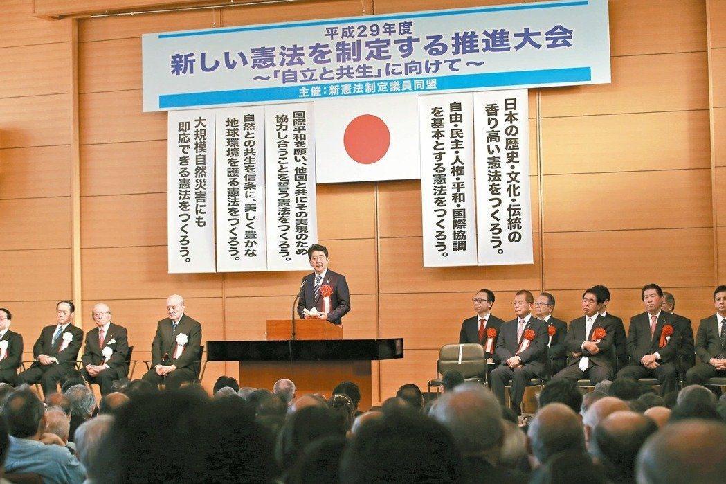 日本首相安倍晉三(圖中)於本月一日出席執政黨舉辦的推動修憲年會並演講,並在三日宣...