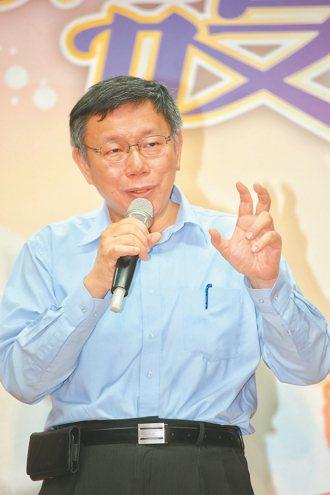 台北市長柯文哲。 本報系資料庫