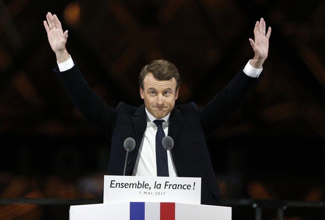 法國總統當選人馬克宏。 美聯社