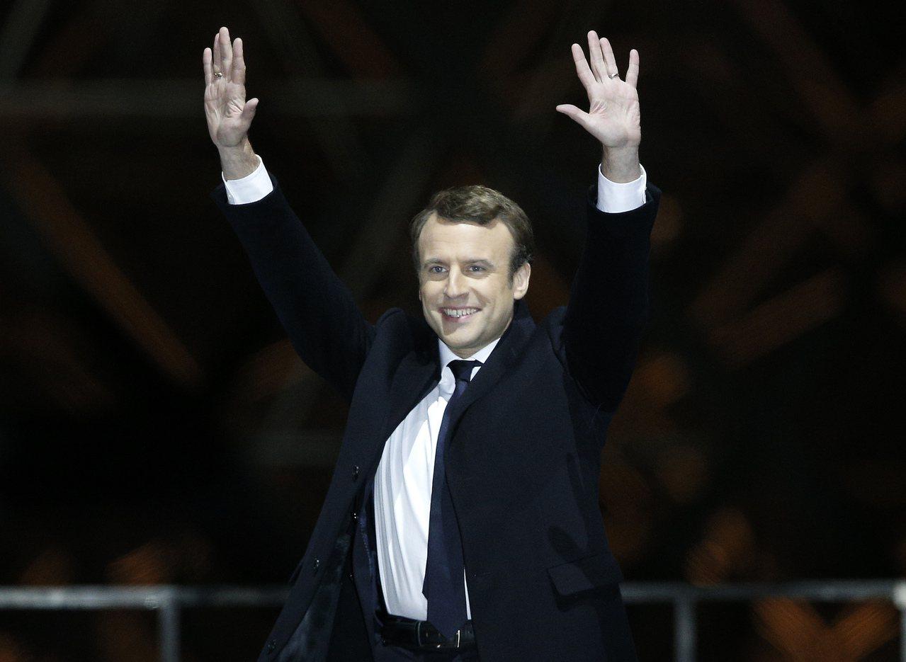 親歐中間派的候選人馬克宏當選法國總統。美聯社