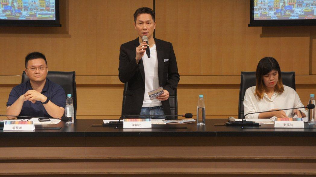 演員謝祖武(中)以幽默風趣的方式分享人生之道。記者李京昇/攝影