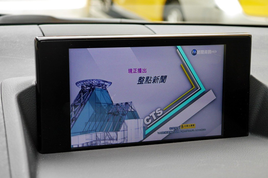 數位電視提供22台數位頻道。 記者陳威任/攝影
