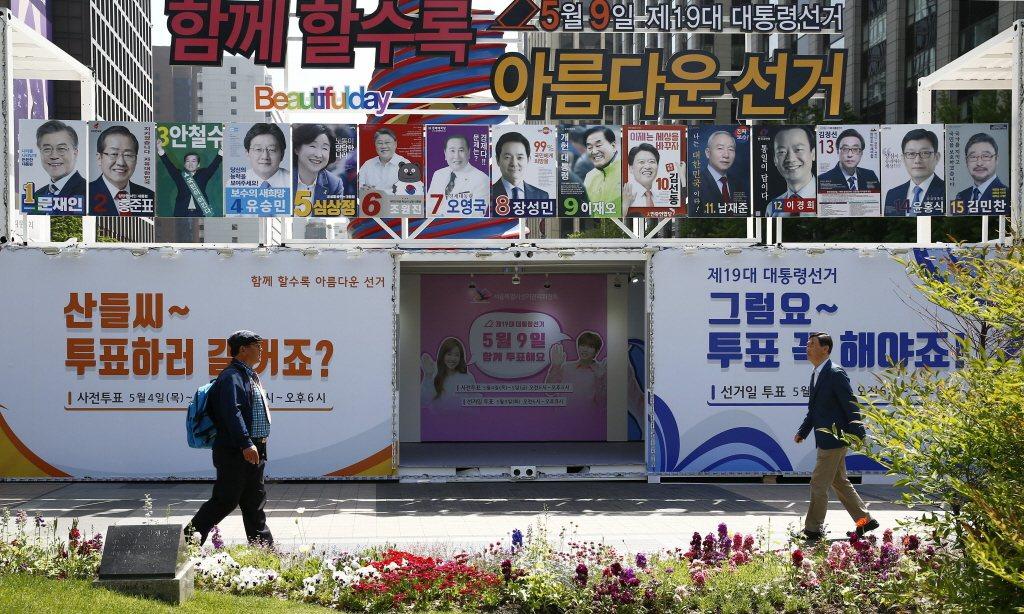 由於朴槿惠前總統在近半年來,所奠基下的「歷史地位與功績」,韓國全體國民可說早已盼望這次第十九屆總統大選的來臨。 圖/歐新社