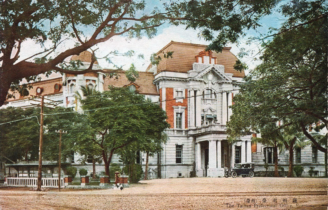日治時期台南州廳明信片。圖/郭宣宏先生提供
