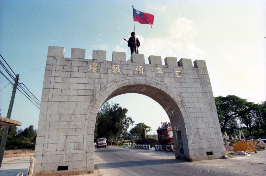 或許對於不熟稔東南亞區域史的台灣教授而言,談金門卻沒有談符合預期的戰地歷史,這不...