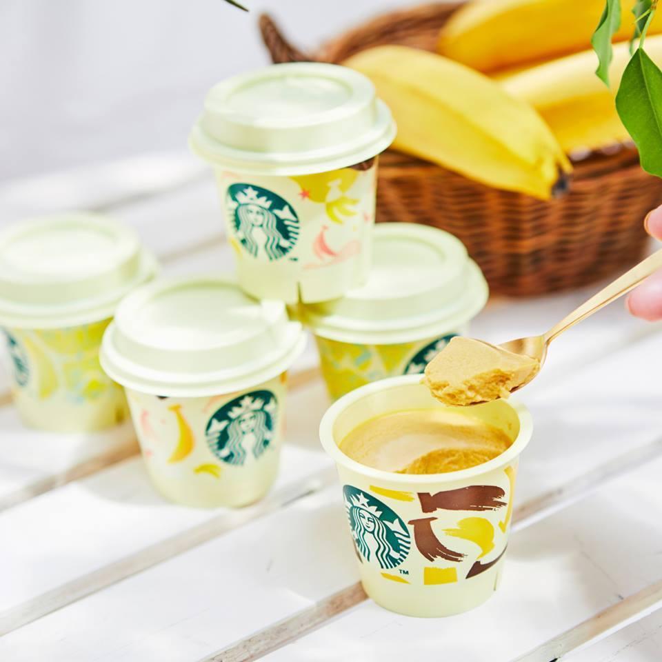 必買!日本星巴克限定版 超人氣「香蕉布丁杯」