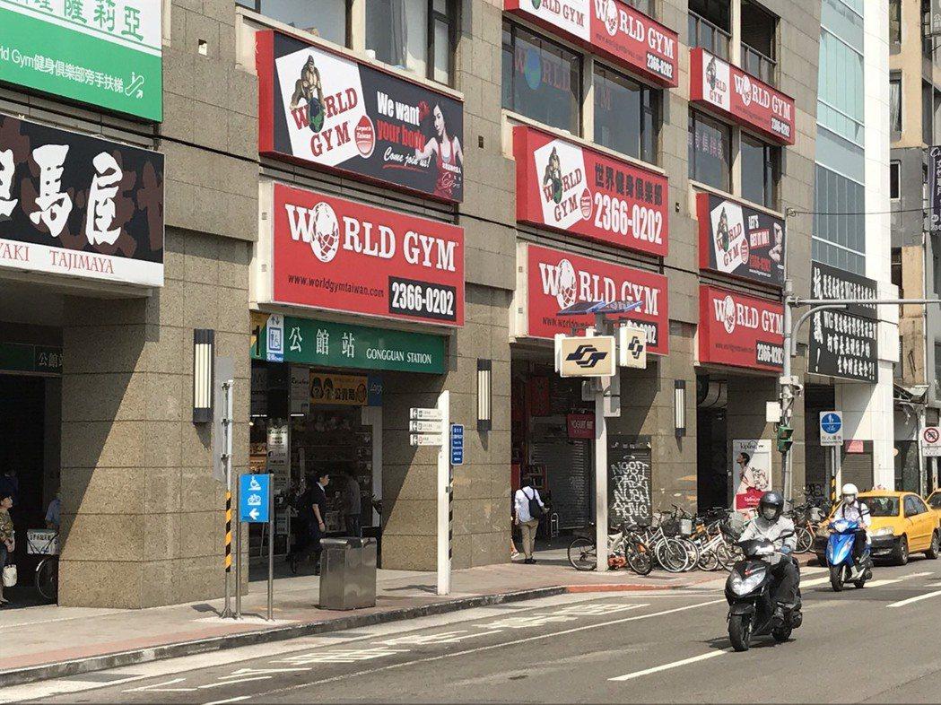 公館站共構宅「戀戀台大」近二年房價重跌三成。記者游智文/攝影