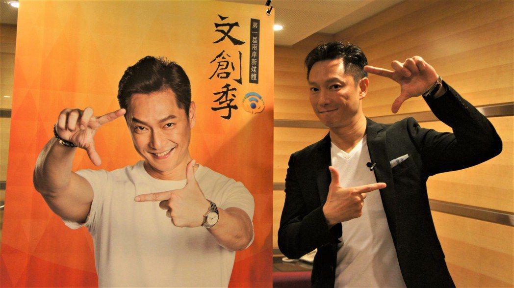 演員謝祖武今天早上11點到銘傳大學桃園校區舉辦巡迴講座。記者李京昇/攝影