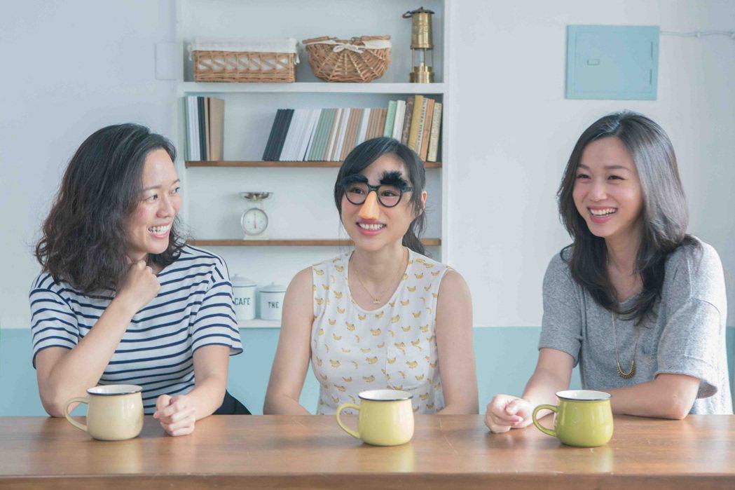大羊媽媽(左起)、宅女小紅和林姓主婦談為人妻為人母的心得。圖/KKBOX提供