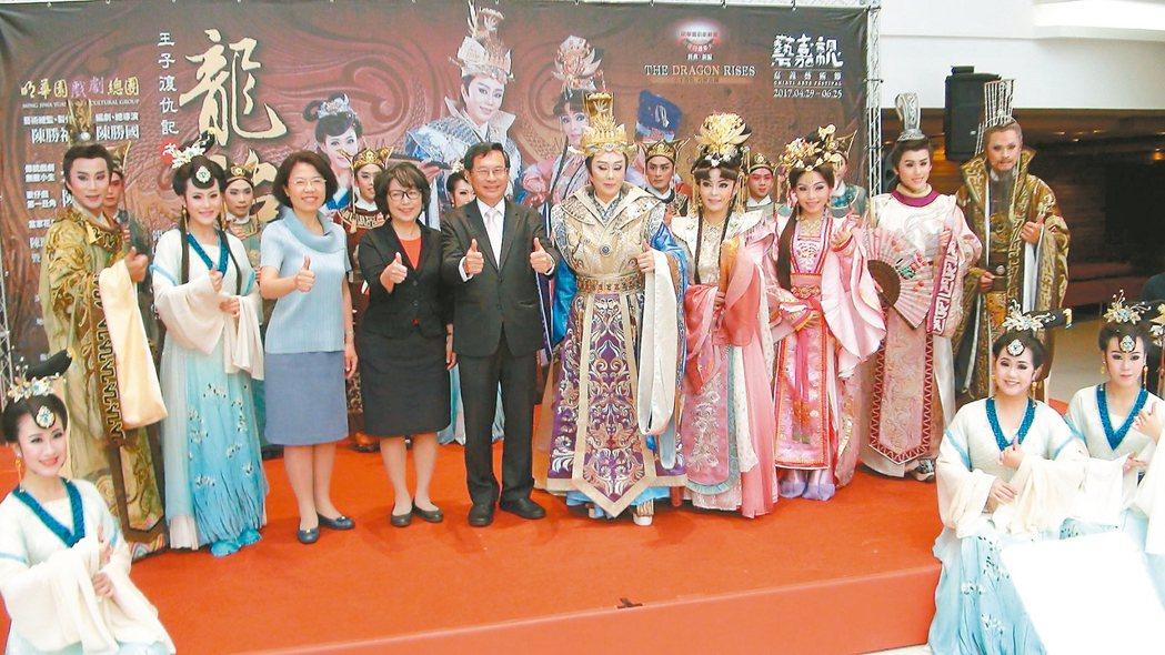 創團88年的明華園戲劇總團全新作品《龍抬頭》,本月27日將在2017嘉義藝術節登...