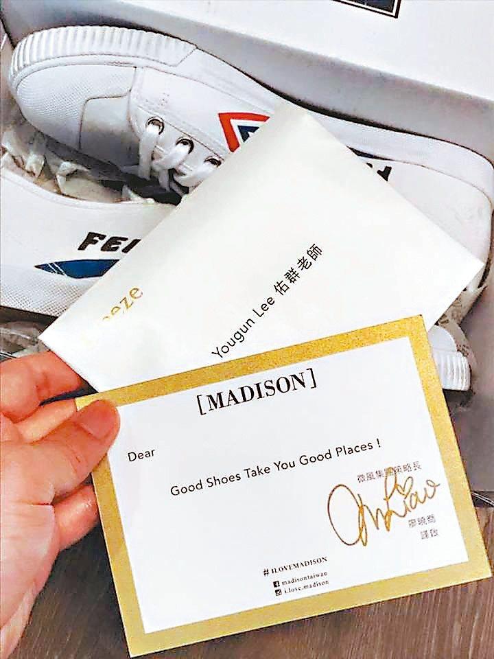 我的偏執毛病又犯了!都是這雙Feiyue的白色法國功夫鞋。