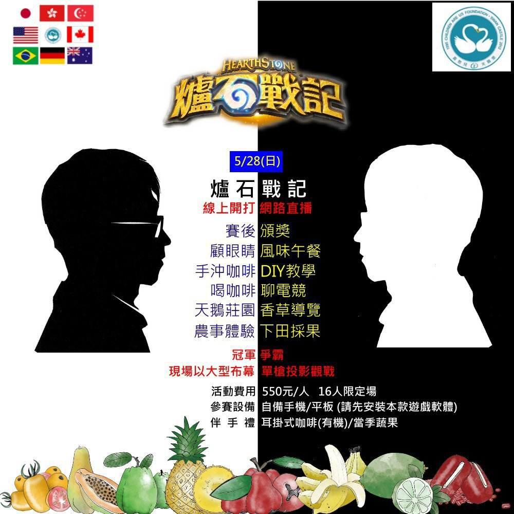 圖/擷自高雄一日農夫體驗活動網頁