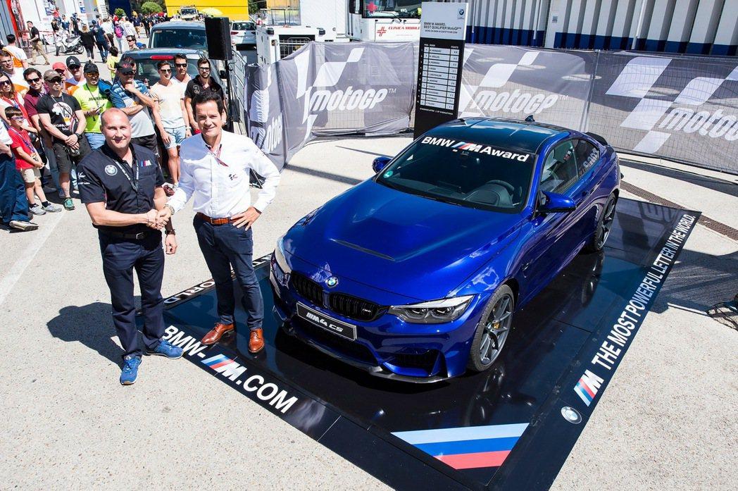 2017 MotoGP 冠軍獎品就是一部全新的 BMW M4 CS 雙門轎跑! 摘自 Carscoops