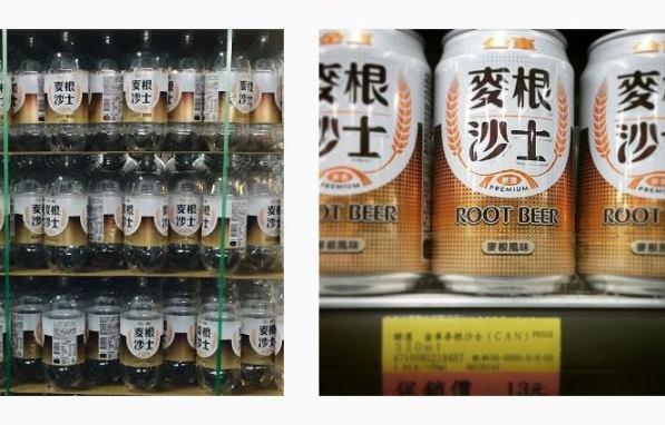 麥根沙士是許多網友心中第一名的台灣汽水。圖片來源/ 麥根沙士