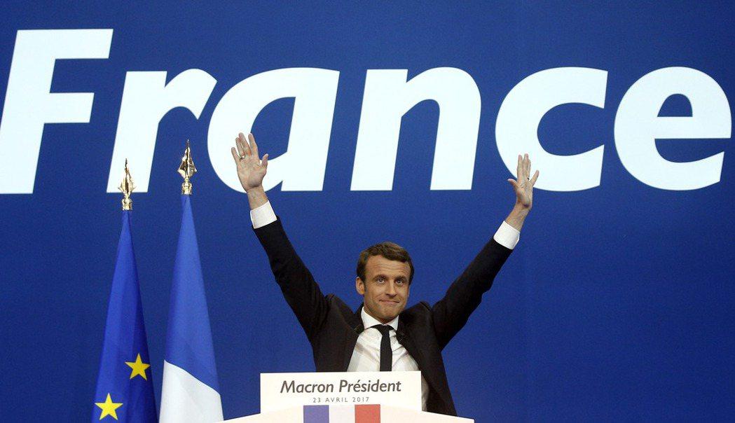 39歲的馬克宏以黑馬之姿擊敗對手雷朋,成為法國史上最年輕的總統。 (美聯社)
