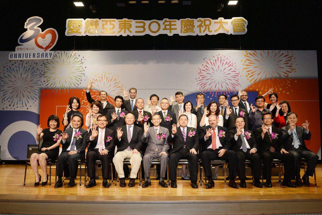 亞東工業氣體公司昨天歡慶30週年,舉行慶祝典禮。圖/亞東工業氣體提供