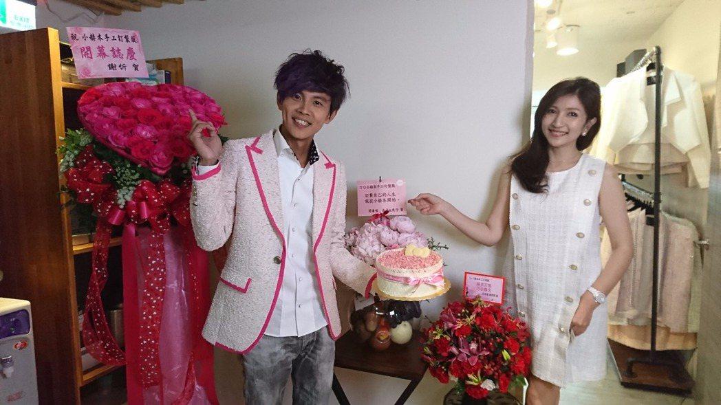 阿翔(左)老婆的手工订制服工作室今天开张。图/时代创艺提供