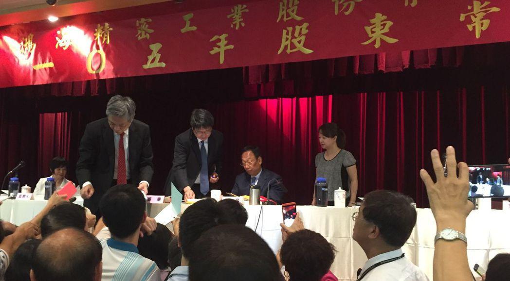 鴻海股東會常變成郭董粉絲簽名會。 報系資料照