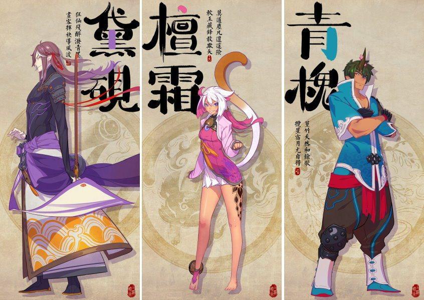 《仙劍奇俠傳-幻璃鏡》的故事圍繞於三大主角的身邊開展,採三組故事線。