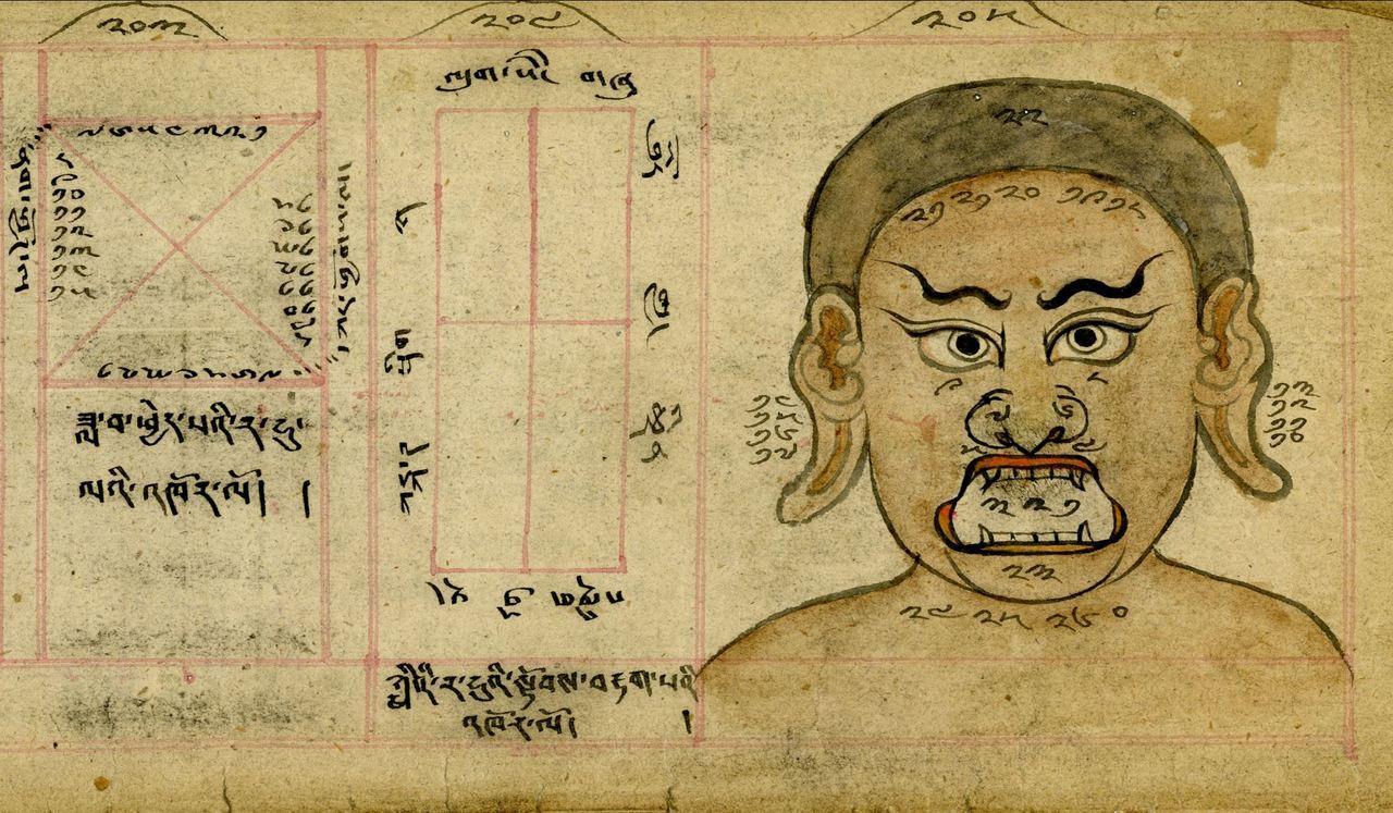 「蒙古大夫」指稱醫術不高明的醫生,是個既歧視又充滿漢族偏見的詞。圖為傳統蒙醫的醫...