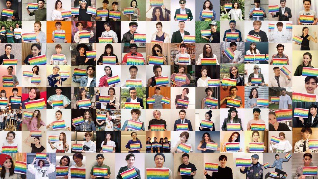 115組藝人力挺婚姻平權。圖/愛最大提供