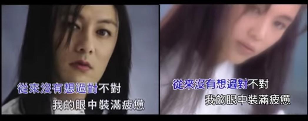 余文樂在「春嬌與志明」中曾反串王馨平。圖/截自youtube