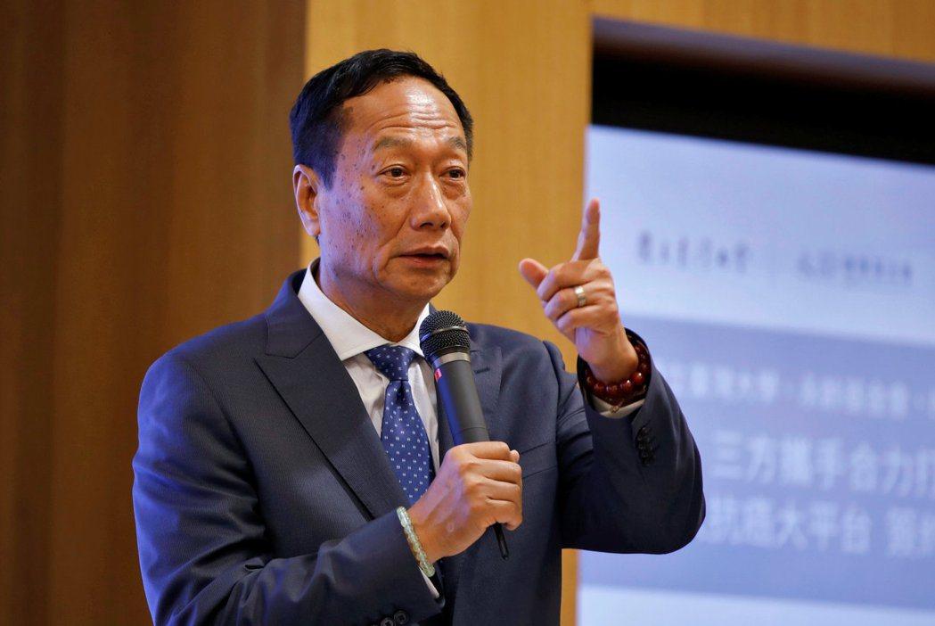 鴻海董事長郭台銘。圖/路透