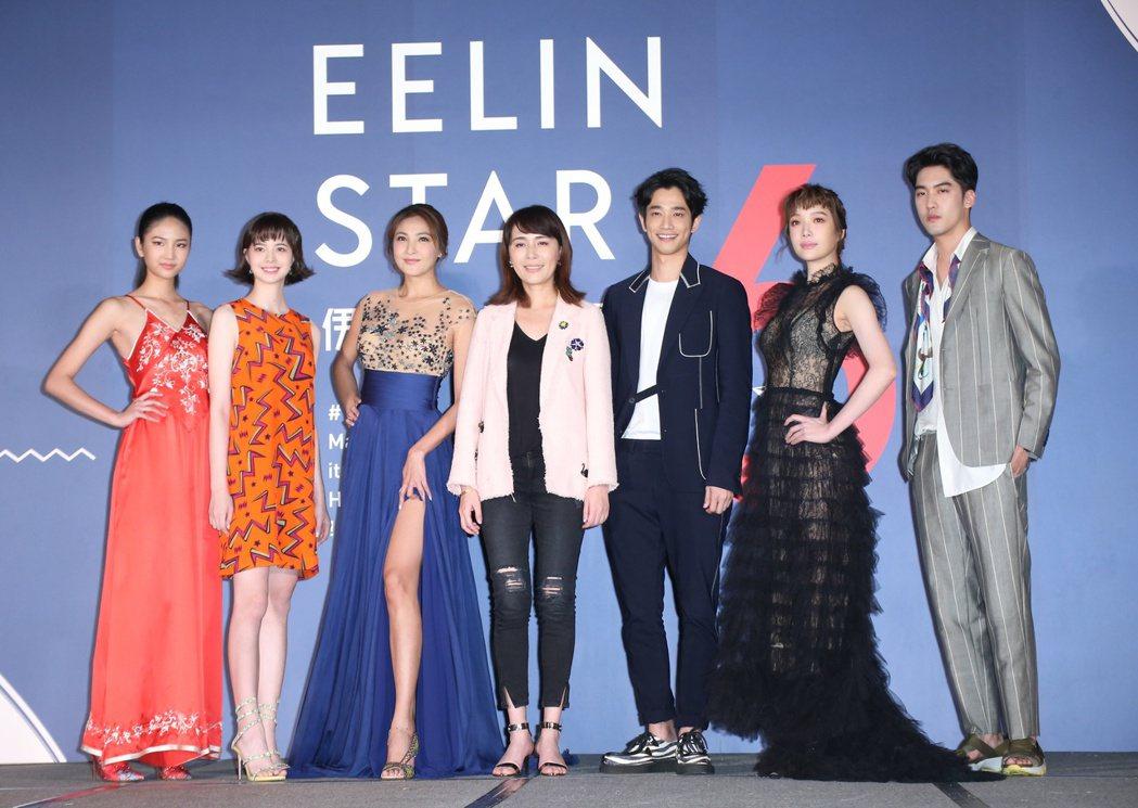 2017最強選秀Eelin Star 第6屆璀璨之星報名起跑,陳詠芯(左起),金...