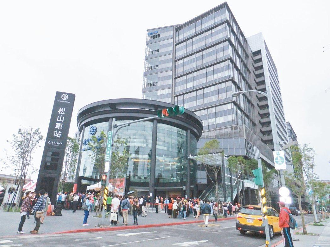 房市反轉後,松山站房價應聲下修。 記者游智文/攝影