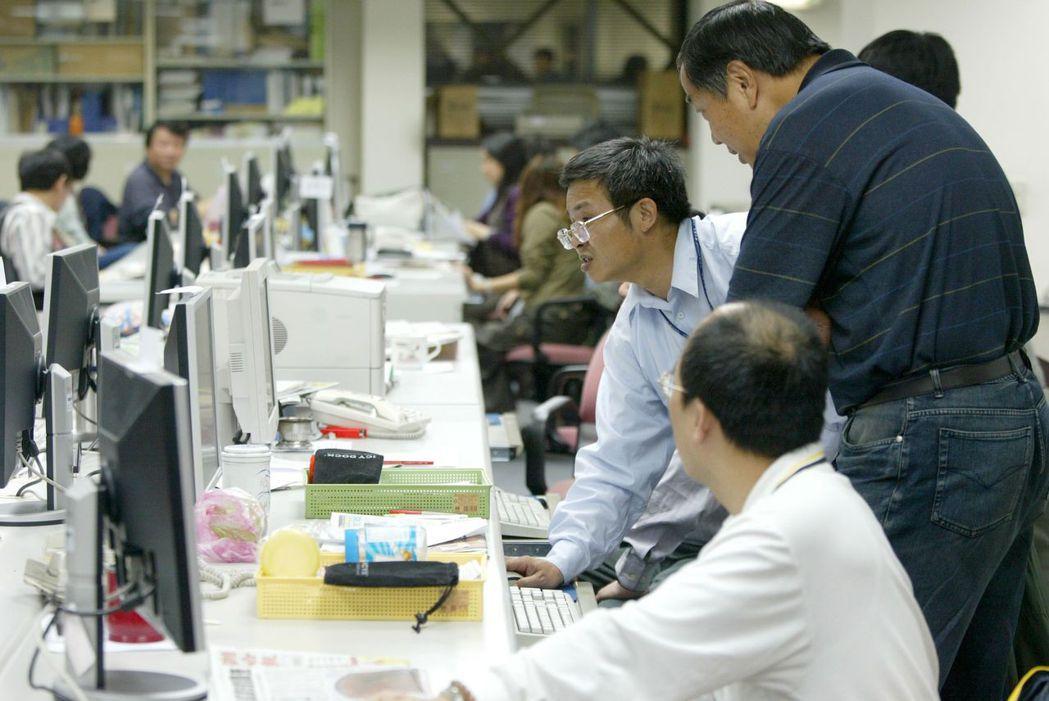 資料庫工程師負責控管公司系統資訊安全,避免機密外洩。 本報系資料照