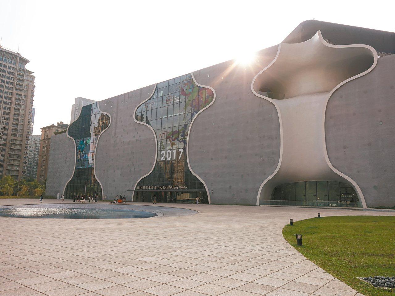 國家歌劇院外觀,面對建築右邊就是象徵人體五官中的口鼻。