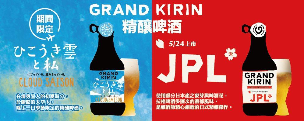 台灣KIRIN/提供