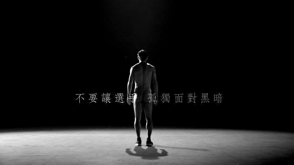 圖/取自Fair Game!TAIWAN!體育改革聯會