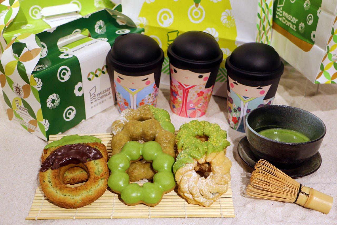 8款抹茶甜甜圈,售價38元至45元。記者沈佩臻/攝影