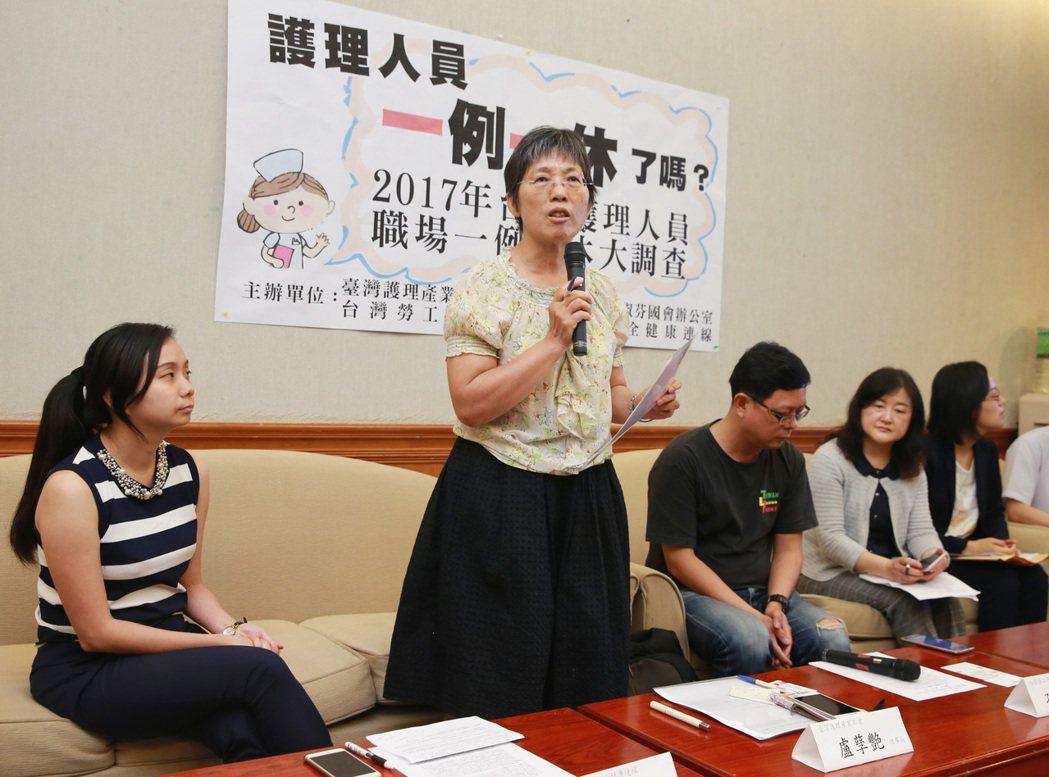 台灣護理產業工會上午在護士節前夕舉行「護理人員『一例一休』了嗎?」記者會,由台灣...