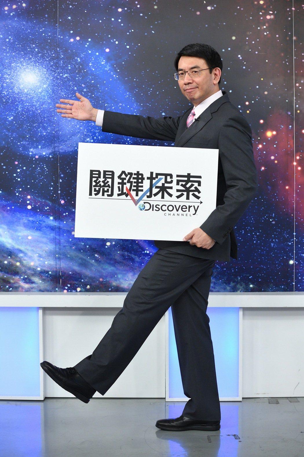 Discovery與東森關鍵時刻獨家合作主持人劉寶傑轉戰網路平台。圖/東森提供